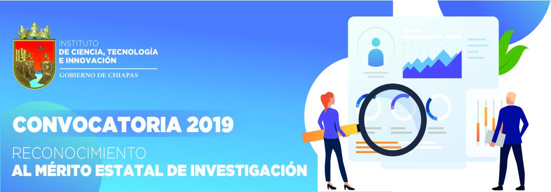 convocatoria RMEI 2019